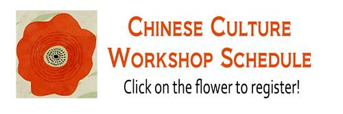 Registration button for Chinese workshops with Poppy